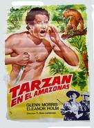 Tarzan's Revenge - Argentinian Movie Poster (xs thumbnail)