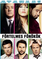 Horrible Bosses - Hungarian DVD movie cover (xs thumbnail)