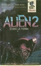 Alien 2 - Sulla terra - Argentinian VHS cover (xs thumbnail)
