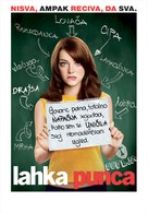 Easy A - Slovenian Movie Poster (xs thumbnail)