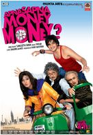 Apna Sapna Money Money - Indian poster (xs thumbnail)