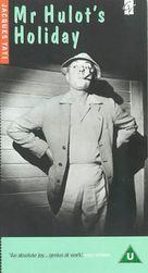 Les vacances de Monsieur Hulot - British VHS movie cover (xs thumbnail)