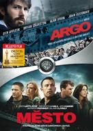 Argo - Czech DVD cover (xs thumbnail)
