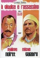 Juge et l'assassin, Le - Italian DVD cover (xs thumbnail)
