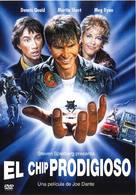 Innerspace - Spanish Movie Cover (xs thumbnail)