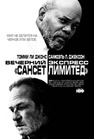 The Sunset Limited - Russian poster (xs thumbnail)