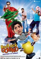 Bad Luck Govind - Indian Movie Poster (xs thumbnail)
