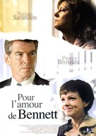 The Greatest - French DVD movie cover (xs thumbnail)