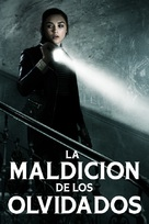 Malevolent - Argentinian Movie Cover (xs thumbnail)