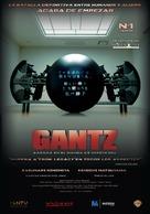Gantz - Spanish DVD cover (xs thumbnail)