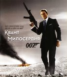 Quantum of Solace - Russian Movie Cover (xs thumbnail)