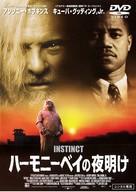 Instinct - Japanese DVD cover (xs thumbnail)
