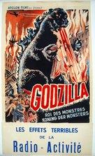 Gojira - French Movie Poster (xs thumbnail)