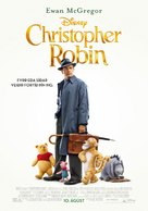 Christopher Robin - Icelandic Movie Poster (xs thumbnail)
