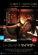 Americano - Japanese DVD movie cover (xs thumbnail)