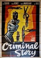 La route de Corinthe - German Movie Poster (xs thumbnail)
