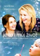 My Sister's Keeper - Czech DVD movie cover (xs thumbnail)