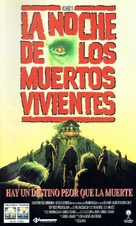Night of the Living Dead - Argentinian Movie Cover (xs thumbnail)