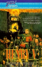 Henry V - Argentinian VHS movie cover (xs thumbnail)
