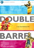 Double Barrel - Indian Movie Poster (xs thumbnail)