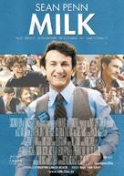 Milk - German Movie Poster (xs thumbnail)