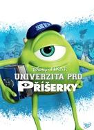 Monsters University - Czech DVD movie cover (xs thumbnail)