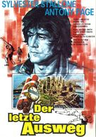 No Place to Hide - German Movie Poster (xs thumbnail)