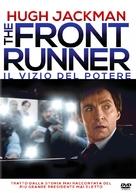 The Front Runner - Italian DVD cover (xs thumbnail)