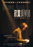 Piano, solo - Taiwanese poster (xs thumbnail)
