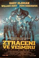 Lost in Space - Czech Movie Poster (xs thumbnail)