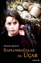 Lakposhtha parvaz mikonand - Turkish DVD cover (xs thumbnail)