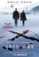 The X Files: I Want to Believe - Hong Kong Movie Poster (xs thumbnail)