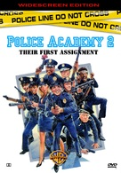 Police Academy 2: Their First Assignment - DVD movie cover (xs thumbnail)