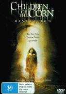 Children of the Corn: Revelation - Australian DVD cover (xs thumbnail)