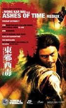 Dung che sai duk redux - Movie Poster (xs thumbnail)