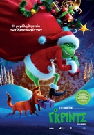 The Grinch - Greek Movie Poster (xs thumbnail)
