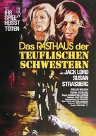 The Name of the Game Is Kill - German Movie Poster (xs thumbnail)