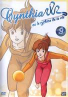 Hikari no densetsu - French DVD cover (xs thumbnail)