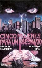 5 donne per l'assassino - Spanish Movie Cover (xs thumbnail)
