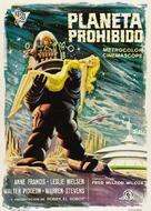 Forbidden Planet - Spanish Movie Poster (xs thumbnail)