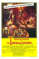 Paradise Alley - Argentinian Movie Poster (xs thumbnail)