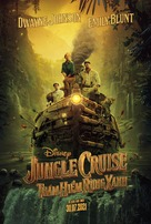 Jungle Cruise - Vietnamese Movie Poster (xs thumbnail)