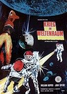 Uchu daisenso - German Movie Poster (xs thumbnail)