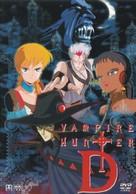 Banpaia hantâ D - German DVD cover (xs thumbnail)