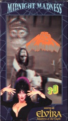 The Mask - VHS cover (xs thumbnail)