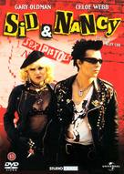 Sid and Nancy - Danish DVD cover (xs thumbnail)