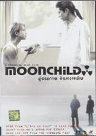 Moon Child - Thai poster (xs thumbnail)