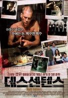 Death Sentence - South Korean Movie Poster (xs thumbnail)