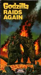 Gojira no gyakushû - VHS cover (xs thumbnail)
