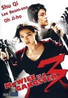 Jopog manura 3 - DVD cover (xs thumbnail)